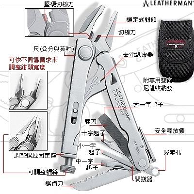 美國Leatherman-le-crunch鐵手工具鉗-(公司貨)
