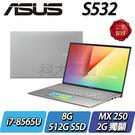 【ASUS華碩】S532FL-0032S8565U 銀定了  ◢15.6吋窄邊框雙螢幕輕薄筆電 ◣