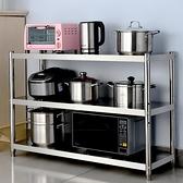 廚房置物架櫃不銹鋼貨架櫥櫃多功能收納三層灶台架落地多層菜架子【快速出貨】