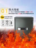保險箱 進口防火保險櫃 家用 辦公室 密碼防盜保險箱小型大型 夢藝家