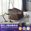 【班尼斯國際名床】~台灣獨家【寶石J電競懶骨頭】貓抓皮懶骨頭沙發椅/皮革沙發/單人造型椅!