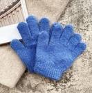 兒童手套 針織手套手套女五指韓版ins春可愛兒童保暖羊毛絨純色【快速出貨八折搶購】