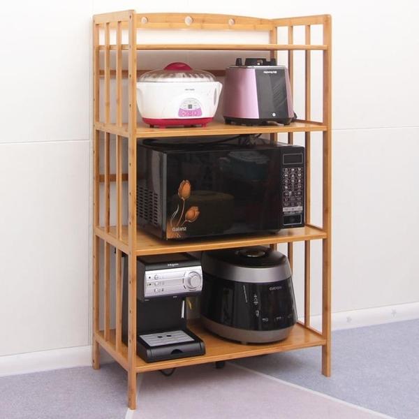 櫥櫃 楠竹廚房置物架微波爐烤箱收納架多層實木客廳儲物柜子小書架落地