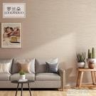蠶絲無縫牆布臥室全屋客廳現代簡約純色素色高檔防水環保壁布壁紙 小艾時尚NMS