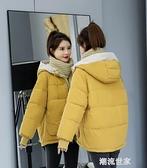 羽絨棉服女短款冬季19新款韓版胖MM面包服棉襖寬鬆加厚棉衣外套『潮流世家』