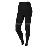【四折特賣】Nike 緊身褲 Zoned Sculpt Tight 緊身 女款 黑 束褲 長褲 【PUMP306】 725154-010
