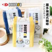日本 DOUTOR 羅多倫濾式咖啡 (8入) 56g 咖啡 濾掛咖啡 濾式咖啡 掛耳 沖泡飲品