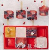 大冰塊國王大冰格硅膠冰模威士忌方形冰模冰塊帶蓋制冰盒創意冰格  伊鞋本铺