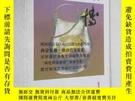 二手書博民逛書店文博罕見2003年第1期 總第112期Y19945