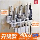 太空鋁廚房掛件調料瓶廚房置物收納架DL14212『黑色妹妹』