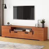 電視櫃 小戶型簡易客廳北歐地柜經濟型迷你實木色臥室放電視機柜TW【快速出貨八折鉅惠】
