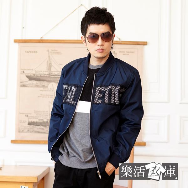 帥氣網布拼接防風飛行夾克外套(共二色)● 樂活衣庫【C9002】