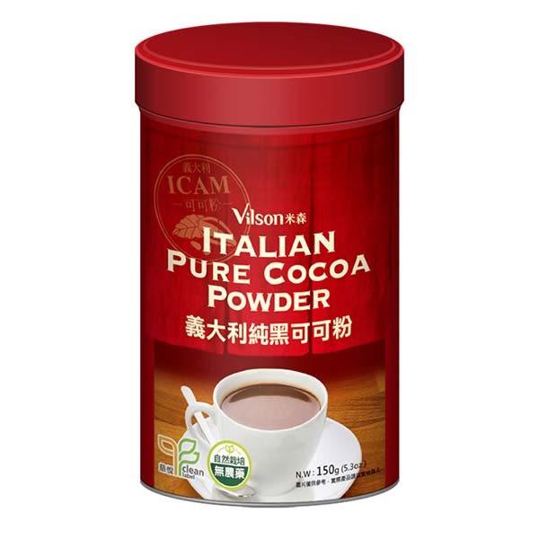 【米森 vilson】義大利純黑可可粉(150g/罐)