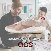 Nike 休閒鞋 Jordan Delta Vachetta Tan 米白 綠 男鞋 React 全新鞋款 運動鞋 喬丹 【ACS】 CD6109-200