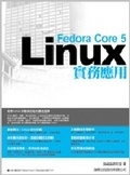 二手書博民逛書店《Fedora Core 5 Linux 實務應用》 R2Y I