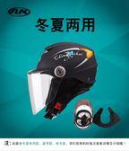 頭盔電動車電瓶車頭盔男四季通用輕便式夏季防曬防護帽女式款麥吉良品