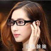 防輻射眼鏡男女款防藍光電腦平光鏡護目鏡配近視框 qf3300【黑色妹妹】