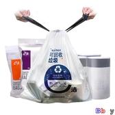 【貝貝】收口 垃圾袋 加厚 手提式 一次性 塑料袋 分類袋