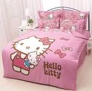 【名流寢飾家居館】Hello Kitty.我的娃娃.100%棉.單人兩用鋪棉被套.全程臺灣製造