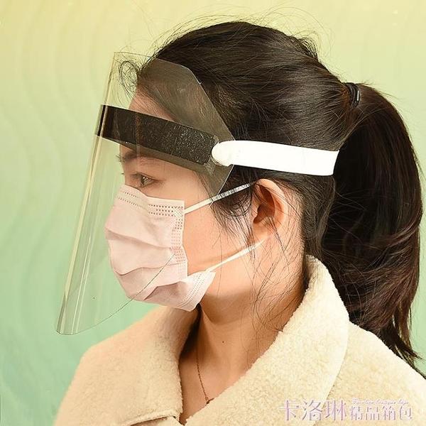 透明口罩全臉防護面罩防雨防飛沫頭罩兒童男女士防護面屏防護用品 萬聖節狂歡