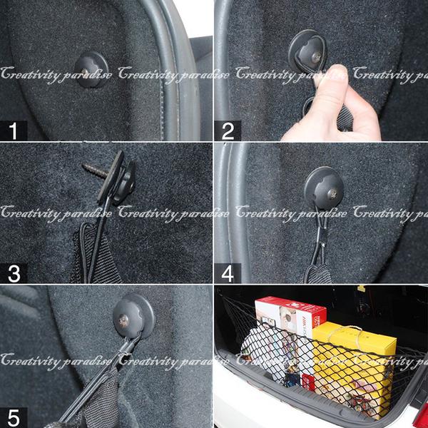 【車尾立網】汽車用後車廂收納網兜 車載固定繩 雜物置物網行李繩 貨物收納網 固定網