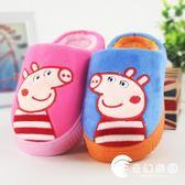 兒童棉拖鞋秋冬季男童女童大童居家寶寶室內保暖防滑加厚軟底拖鞋-奇幻樂園