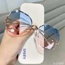 2020新款無邊框切邊墨鏡女韓版潮網紅圓臉大框顯瘦防紫外線太陽鏡 小艾新品