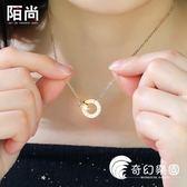 項鏈-陌尚韓版鍍玫瑰金羅馬數字雙環裝飾項鏈女日韓百搭彩金鎖骨鏈飾品-奇幻樂園