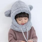 兒童帽-兒童帽子秋冬女寶寶圍脖帽男童女童帽一體毛絨加厚保暖圍脖帽子 夏沫之戀