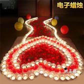 電子蠟燭燈生日錶白浪漫求愛蠟燭求婚布置創意用品求婚道具LED