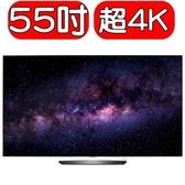 LG【OLED55B6T】55吋OLED電視