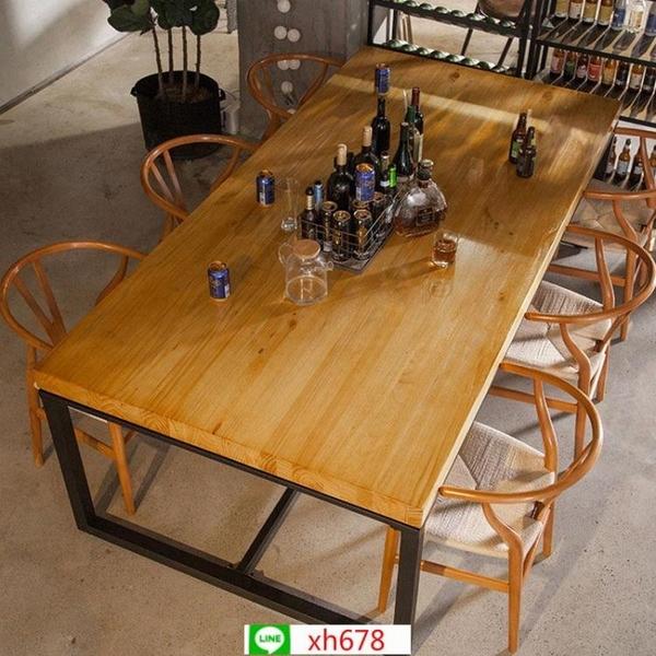 北歐實木餐桌椅組合 餐廳奶茶店咖啡館酒吧鐵藝長條桌 復古餐桌【頁面價格是訂金價格】