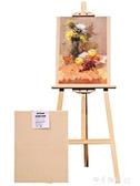 畫板畫架套裝素描寫生支架式實木質油畫架子木制4k折疊美術生專用