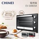 【天天限時】CHIMEI 奇美 30公升電烤箱 EV-30B0SK