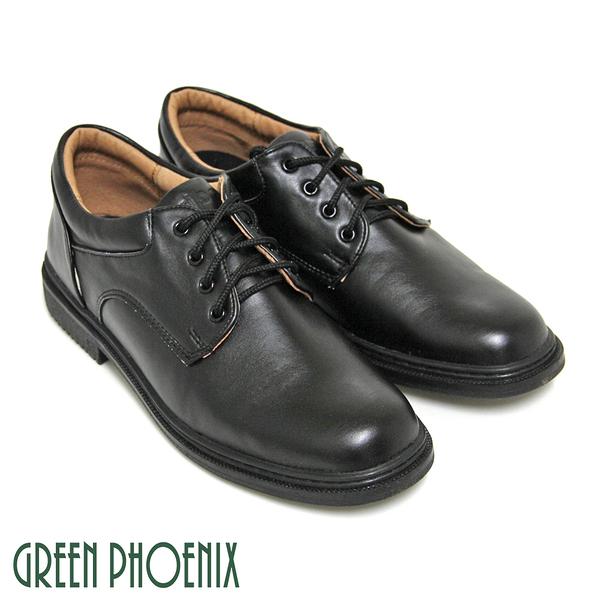 N-16835綁帶男學生鞋 八孔綁帶式圓頭標準學生鞋皮鞋(男款)【GREEN PHOENIX】
