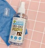 3C產品螢幕清潔組 可水洗 防靜電 SC-C03【現貨】