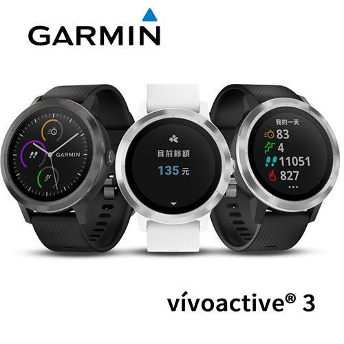 Garmin vivoactive 3 行動支付 G