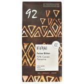 Vivani有機 92%黑巧克力 80g/片 德國原裝 限時特惠