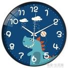 掛鐘 卡通兒童超靜音鐘表掛鐘家用客廳臥室可愛時尚創意時鐘表掛牆簡約 618購物節