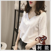 T恤【7795】韓版純色T恤