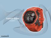 【時間道】GARMIN -預購-Instinct Solar 太陽能美國軍用標準運動GPS智慧腕錶- 火焰紅 免運費