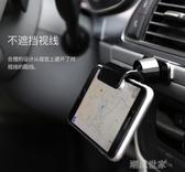 重力感應車載手機支架汽車創意車用導航手機座黏貼式多功能萬能型『潮流世家』