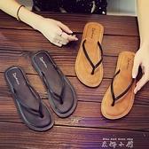 寶托麗人字拖鞋女外穿時尚防滑夏季夾腳拖鞋簡約海邊沙灘鞋女涼拖 米娜小鋪