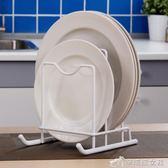 瀝水架 白色雪橇砧板架 切菜板收納架 廚房碗碟置物架餐碟瀝水架igo 辛瑞拉