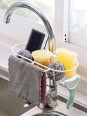 廚房不銹鋼水龍頭升級版置物架收納架抹布瀝水架家用【君來佳選】