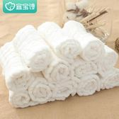 嬰兒紗布尿布棉質可洗小孩新生兒寶寶棉紗布透氣尿布尿片介子布 年貨慶典 限時八折
