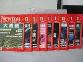 【書寶二手書T1/雜誌期刊_QAK】牛頓_202~210期間_共9本合售_大滅絕等