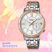 CASIO 卡西歐 手錶專賣店 SHEEN SHE-3046SGP-7A 女錶 不鏽鋼錶帶玫瑰金離子 防水