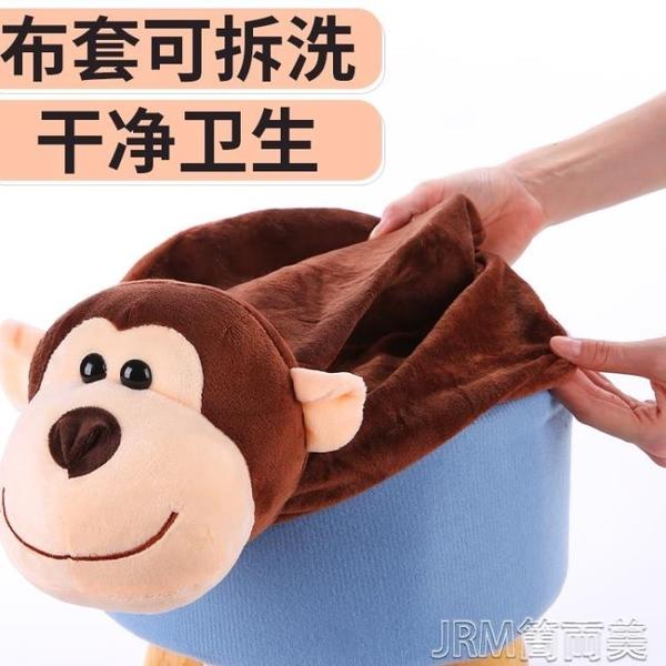 兒童凳子卡通動物矮凳實木家用換鞋凳創意寶寶可愛沙發毛絨小板凳 JRM簡而美YJT