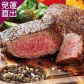 勝崎生鮮 美國安格斯雪花沙朗牛排~超厚切2片組 (450公克±10%/1片)【免運直出】
